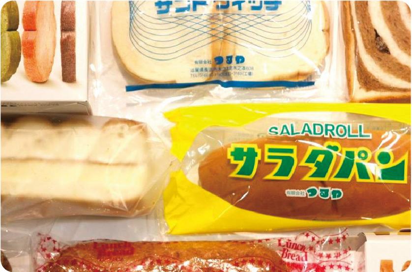 明日23日(土)渋谷ヒカリエ8Fにて「つるやパンの日」です。