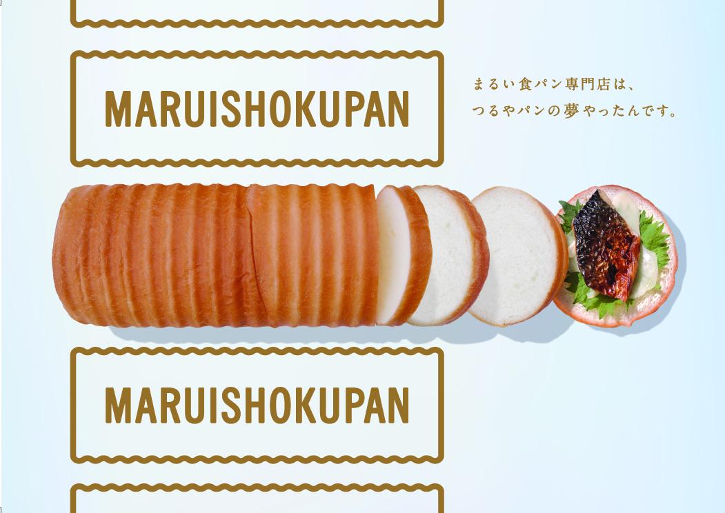 今月28日(土)焼きサバ持参で渋谷ヒカリエお邪魔します。