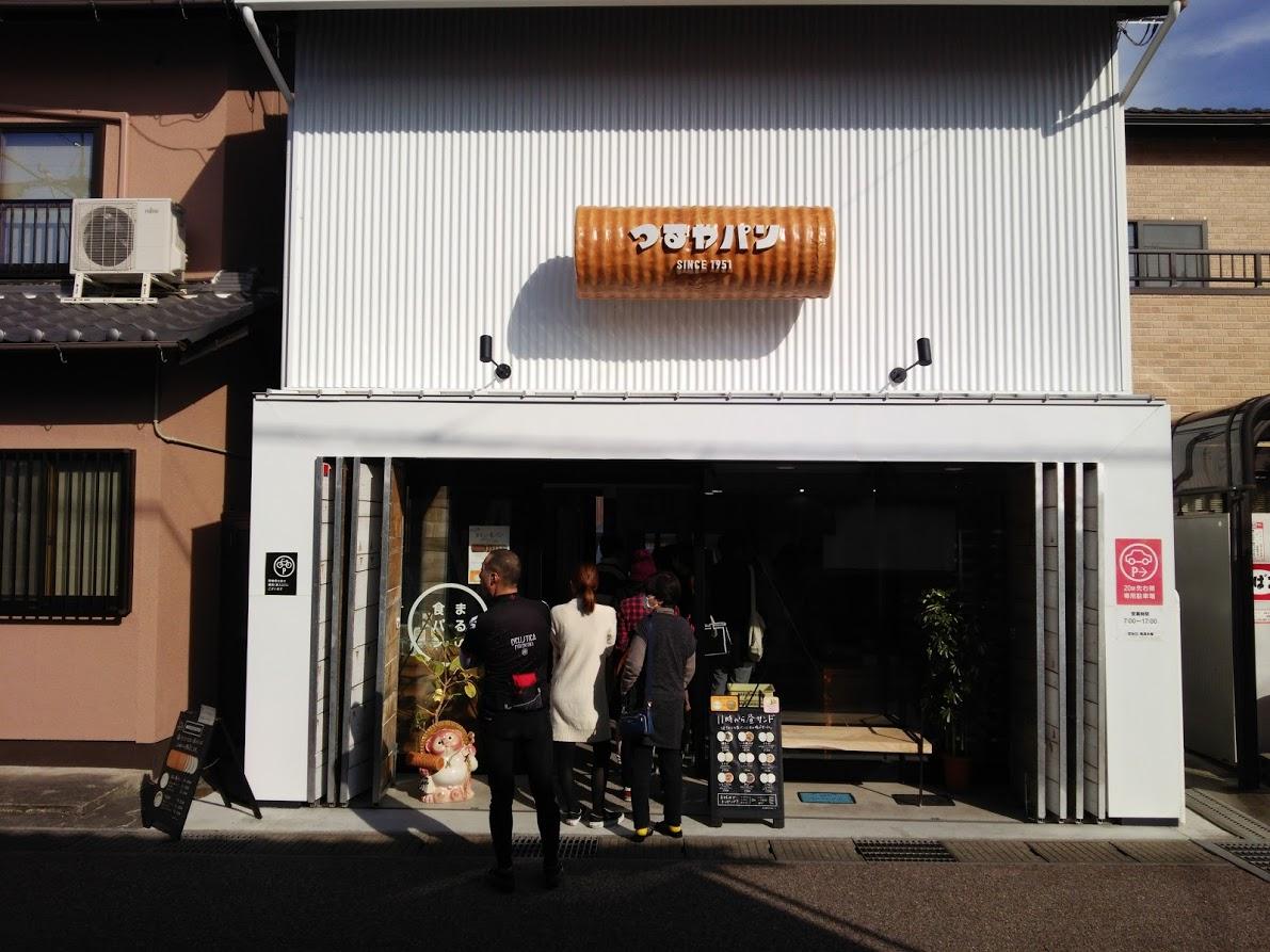 まるい食パン専門店開店時間について